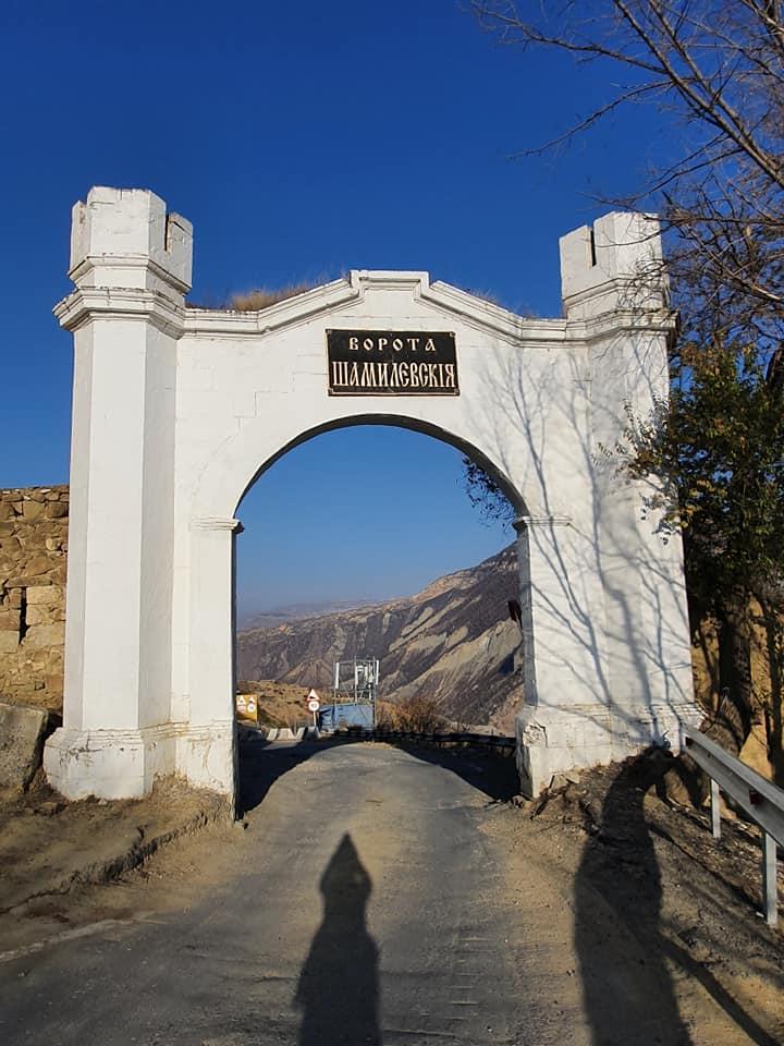 Гуниб, Дагестан